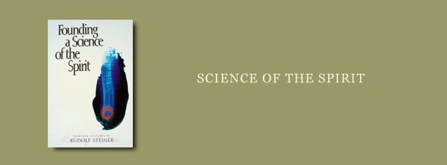 h_steiner_science_of_the_sp